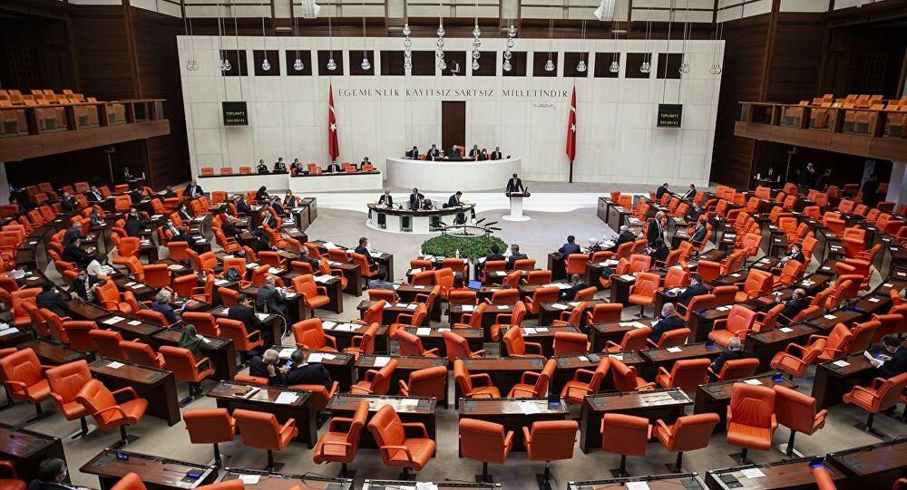Varlık fonu soruşturması AKP ve MHP tarafından reddedildi