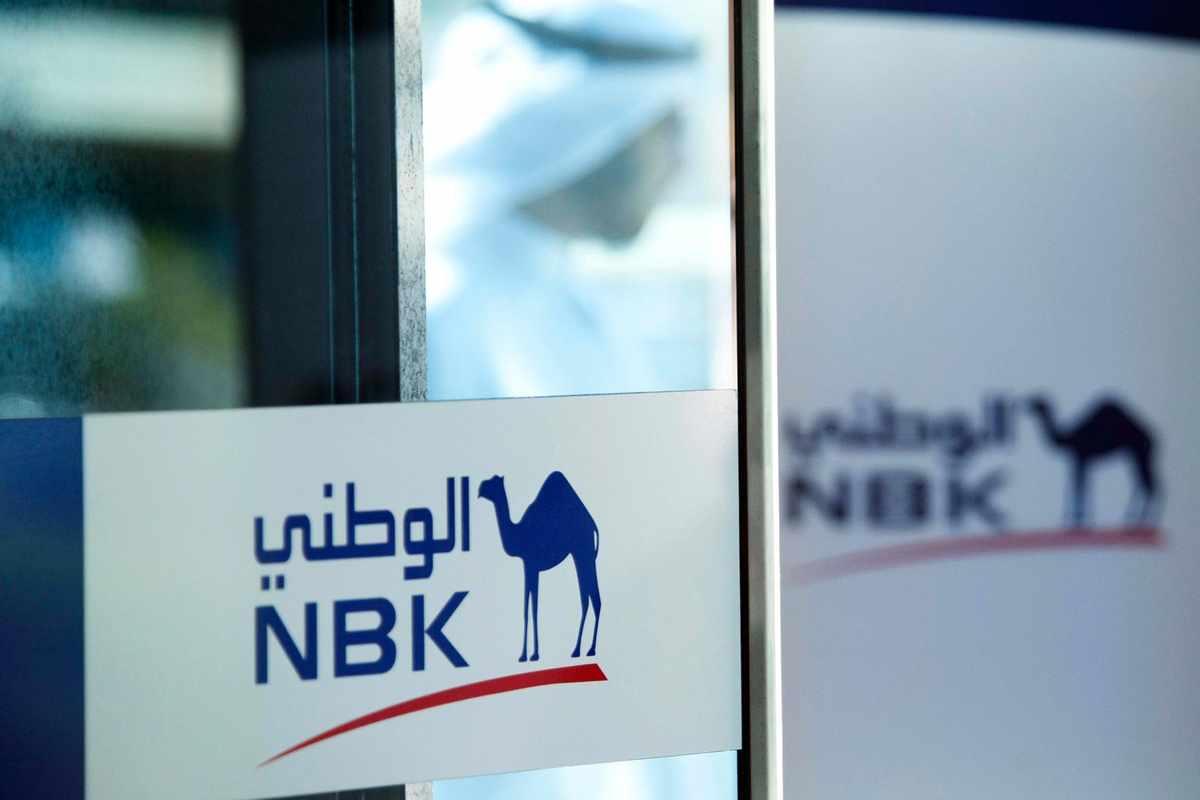 Kuveyt Ulusal Bankası 1952 yılında Kuveyt Emiri Abdullah Al-Salem Al-Sabah'ın kararıyla kurulmuştur ve Kuveyt'te 68 şubesi ve dünya çapında toplam 143 şubesi bulunmaktadır. NBK'nın Cenevre, Londra, Paris, New York, Singapur ve Çin'de şubeleri bulunmaktadır. Londra'daki Boubyan Bank'ın yüzde 58,6'sını yöneten Bank of Kuwait, NBK International'a ait. NBK Lübnan, NBK Banque Privee Suisse, Credit Bank of Iraq, National Investors Group Holdings Limited, Cayman Islands, Al Watany Bank of Egypt S.A.E. International Bank of Qatar gibi kuruluşların sahibi veya ortağı olan National Bank of Kuwait, 86,3 milyar dolarlık varlığa sahip. 3,2 milyar dolar gelire sahip National Bank of Kuwait'in çalışan sayısı 6 binin üzerine çıktı.