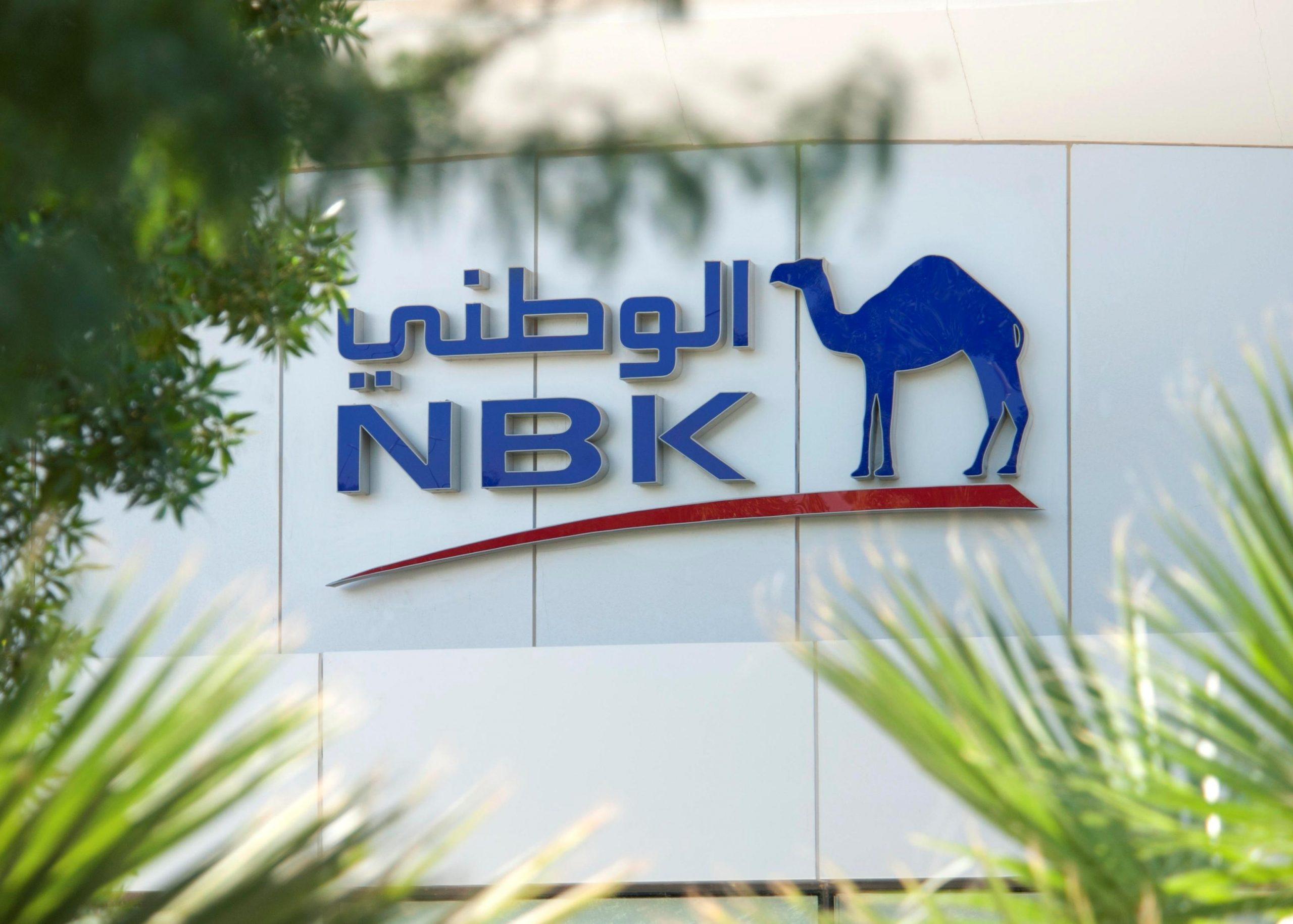 Kuveytli bir şirket Türkiye'de büyük bir varlık sattı