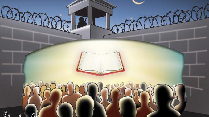 Halk kütüphaneleri yerine hapishaneler