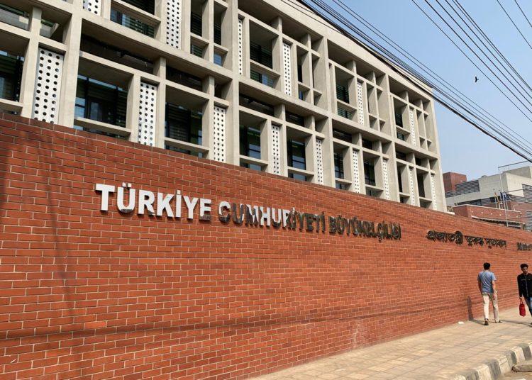 Bangladeş'teki Türk Büyükelçiliği Türk vatandaşlarına casusluk yaptı