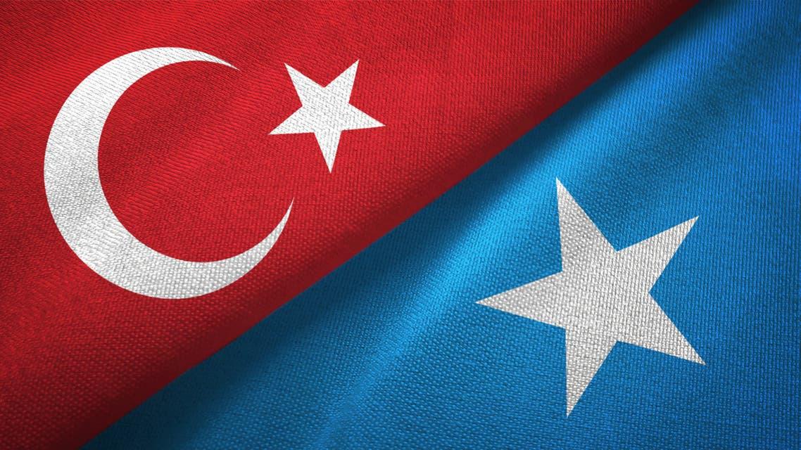 Türkiye, Somali'ye bir hibe daha veriyor
