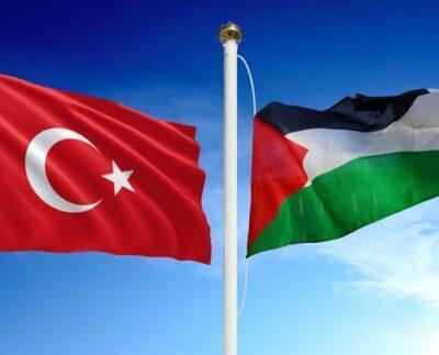 Filistin Dışişleri Bakanlığı