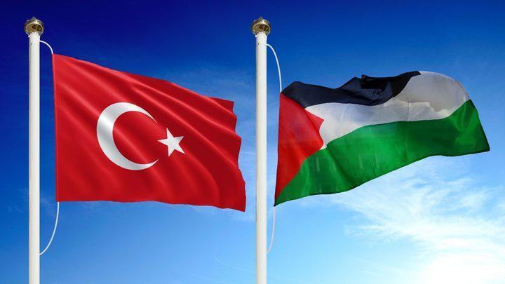 Filistin Dışişleri Bakanlığı: Türkiye'de 6 Filistinli kayboldu