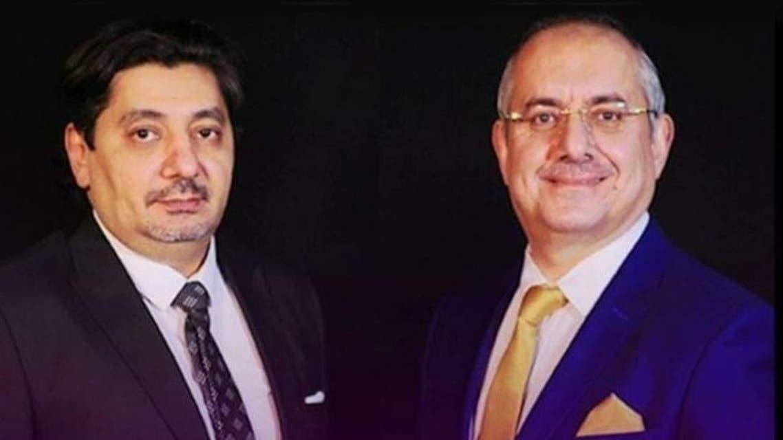 Türkiye, iki Müslüman Kardeşler yayıncısının görünmesini yasakladı